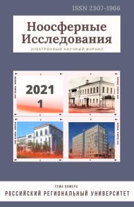 НИ-2021-1