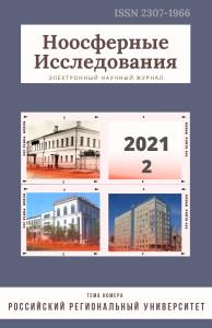 НИ-2021-2